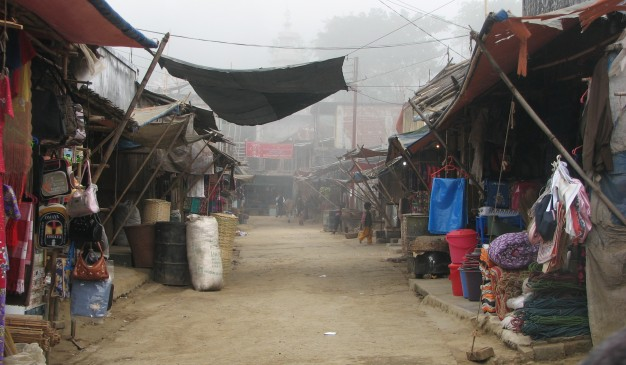 image of Ruma Bazar