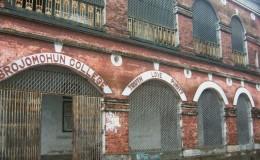 Brojomohun College