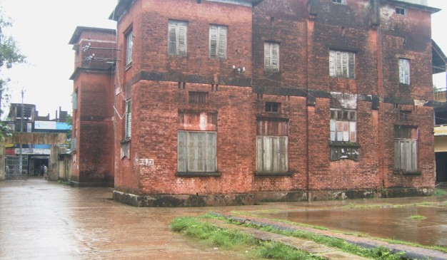 image of Brojomohun College