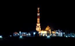 Gutia Mosque