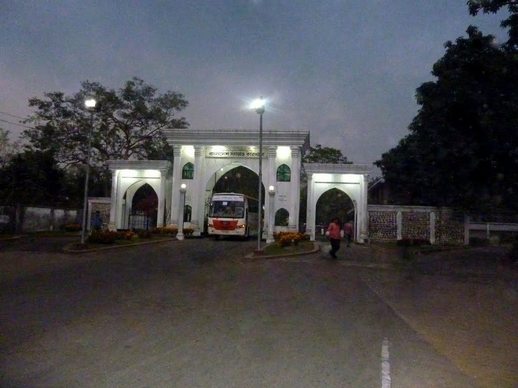 bangladesh factories ordnance bof