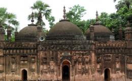 Chand Gazi Bhuiya Mosque