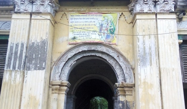 image of Natore Rajbari