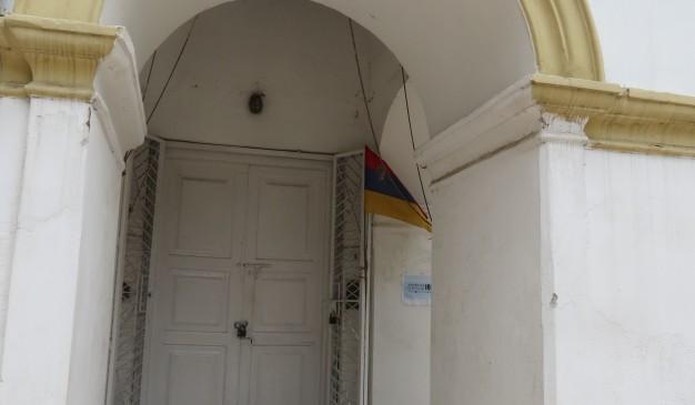 image of Armenian Church