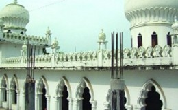 Keramatiya Mosque