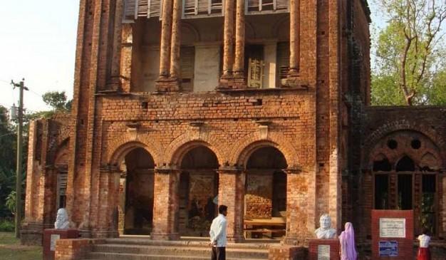 image of Rabindranath Complex