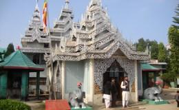 Rajban Bihar Pagoda