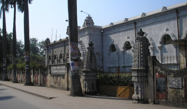 image of Varendra Research Museum
