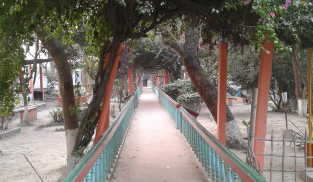 image of Arshinagar Park and Mini Zoo