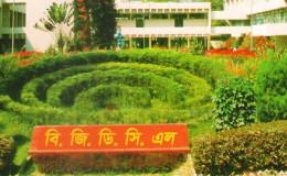 Bakhrabad Gas Distribution Company Ltd