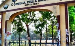 Comilla Zila School