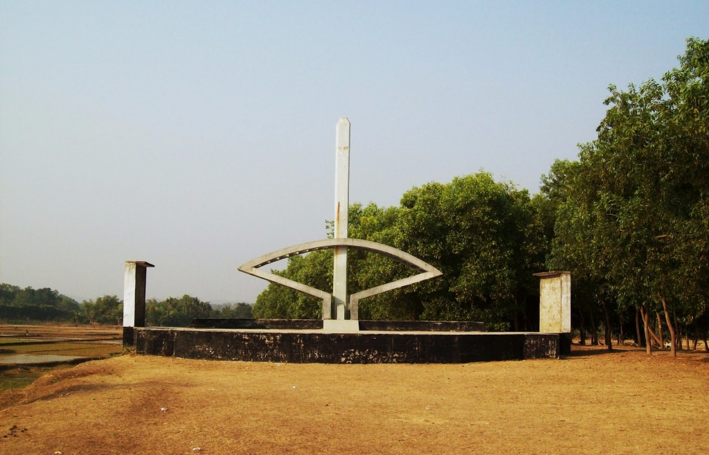 Spot Loan Reviews >> | Hajong Mata Roshimoni Monument