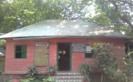 House of Poet Jasim Uddin