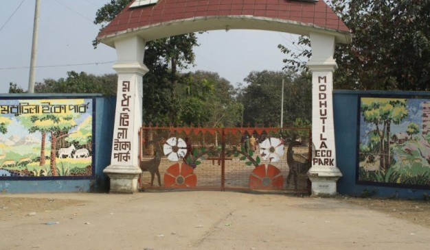 image of Modhutila Eco Park