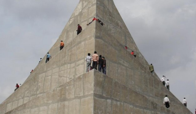 image of National Martyrs Memorial