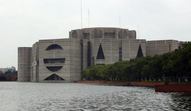 image of Bangladesh Parliament