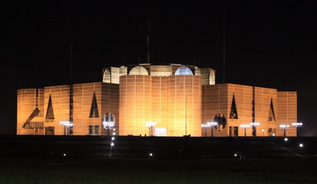 image of Bangladesh Parliament