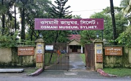 MAG Osmani Museum