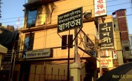 Museum of Raja's