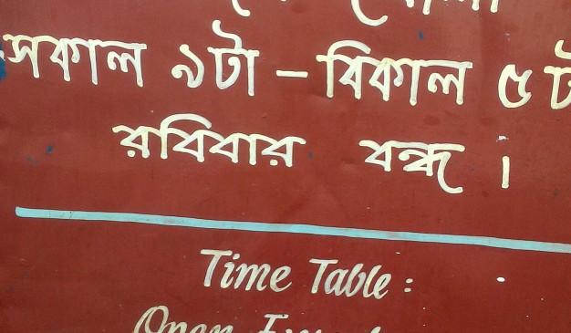 image of Museum of Raja's