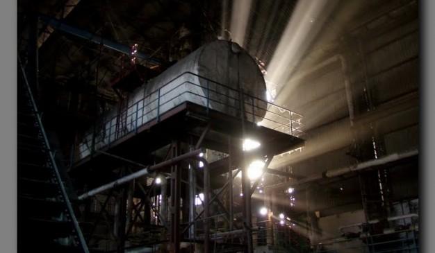 image of Setabganj Sugar Mill