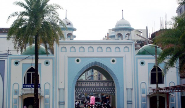 image of Tomb of Hazrat Shah Jalal (RA)