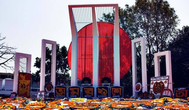 image of Central Shaheed Minar