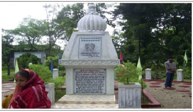 image of Temple of Sree Chaitannya Dev