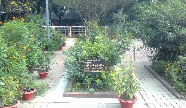 image of House of Poet Jasim Uddin