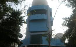 Cox's Bazar Radar Station
