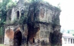 Kakina Zamindar Bari