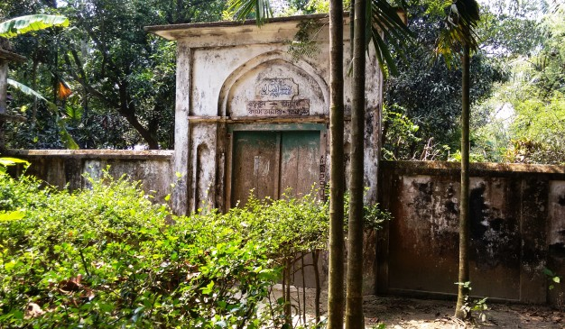 image of House of Poet Shamsur Rahman and Paratoly Mosque