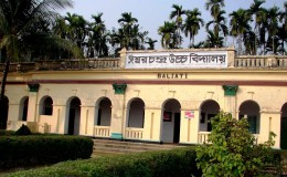 Ishwar Chandra High School