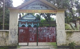 Moharaja JN High School and College