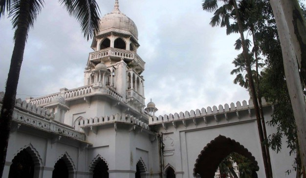 image of Rangpur Carmichael College