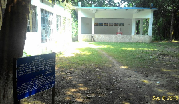 image of Pithavoge Rabindra Memorial Complex
