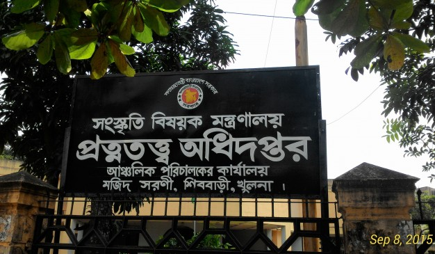 image of Khulna Museum