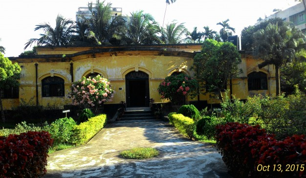 image of Mymensingh Museum