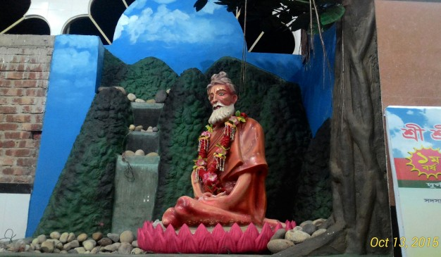 image of Ashram of Loknath Baba