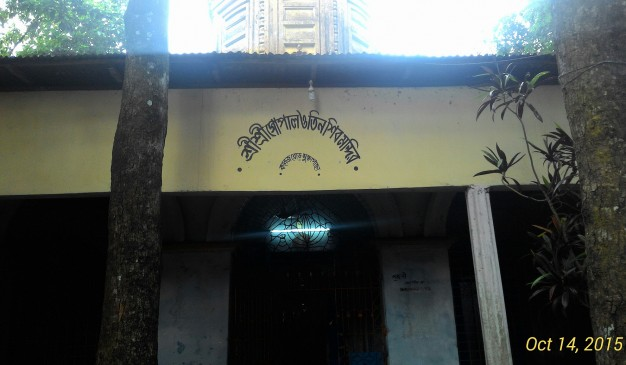 image of Tin Shiva Mandir