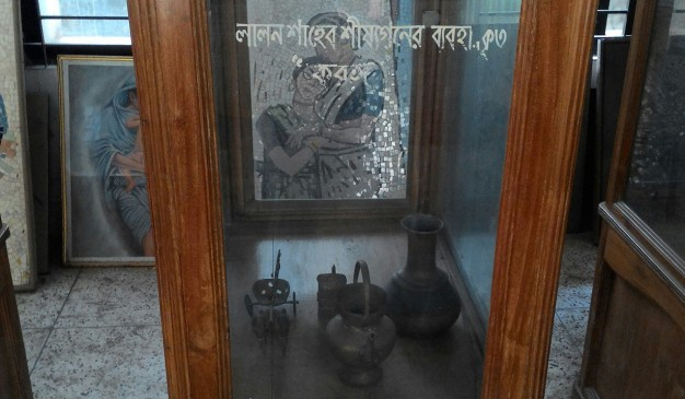 image of Lalon Academy and Museum