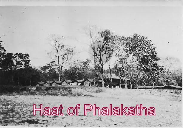 image of Bardhan Kuthi